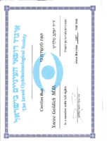 israel ophthalmol society membership