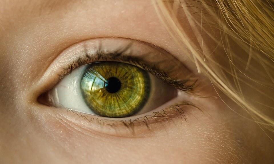 מחלת עיניים קרטוקונוס